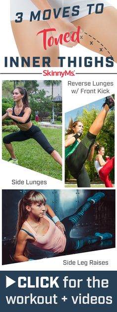 These 3 moves to toned inner thighs are great for any level of fitness. Focus on maintaining proper form to really target those inner thigh muscles. Killer Leg Workouts, Thigh Workouts, Tone Inner Thighs, Inner Thigh Muscle, Thigh Muscles, Weight Loss Blogs, Workout Regimen, Workout Videos, Fat Workout