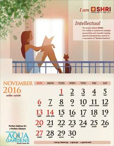 """INTELLECTUAL The Brains Behind SHRI Our Ability to understand multiple perspectives and consider varying aspect of projects has earned us a reputation of """"Reliable Builders"""" #IamSHRI #Calendar2016"""