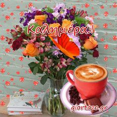 Cute Good Morning, Floral Wreath, Blessed, Messages, Table Decorations, Flowers, Blessings, Humor, Good Morning Images