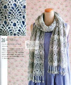 Ажурные шарфы крючком схемы