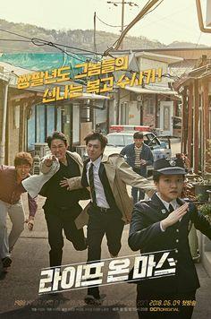 Drakorindo Terius Behind Me : drakorindo, terius, behind, Drakorindo, Korean, Drama,, Drama, Korea