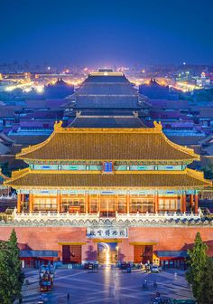 Ancient China: Beijing, Shanghai, and Beyond