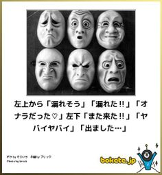 I can't make stop to laugh,, Life Hacks, Comedy, Funny Pictures, Hilarious, Jokes, Japanese, Humor, Movie Posters, Design