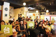 2014.08.01揹巾教室-台中場