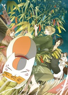 Tags: Natsume Yuujinchou, Nyanko-sensei, Natsume Takashi, Tanuma Kaname | Brain's Base | Yuki Midorikawa