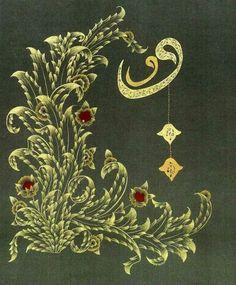 garden of the far east — Rita İsli Islamic Art Pattern, Arabic Pattern, Pattern Art, Arabic Calligraphy Art, Arabic Art, Embroidery Works, Embroidery Patterns, Mughal Miniature Paintings, India Pattern