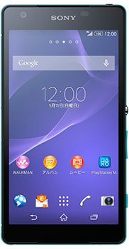 Sony Xperia Z2A Price & Specification - Cell WorthCell Worth
