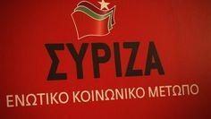 """ΣΥΡΙΖΑ: «Ιστορίες Ακαδημαϊκής """"Σπουδής""""»"""
