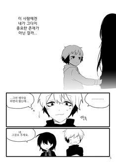 해피엔딩 웹공개 Hero 3, Webtoon, Memes, Anime Art, Hate, Movie Posters, Boys, Baby Boys, Film Poster