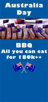 Australia Day - BBQ All You Can Eat