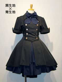 ATELIER BOZ Punk Outfits, Anime Outfits, Cosplay Outfits, Cosplay Costumes, Fashion Outfits, Lolita Fashion, Gothic Fashion, Gothic Lolita, Steampunk Fashion
