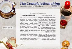 "The Bentching App  is a unique and personal way to learn the traditional Jewish ""Grace After Meals"" prayers & tunes. Based on highly acclaimed ""Complete Bentching CD""  by Cantor Adam Davis."