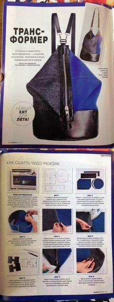Bir çanta dikmek nasıl - transformatör (Kendin Yap) / çanta, debriyaj çanta, bavul / SECOND STREET