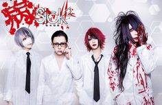 "Sick² will release their new maxi single ""Delivery Mental Health"" on August 30th! They also have a new look so check it out below! Maxi single: Delivery Mental Health (デリバリー・メンタルヘルス) Re…"