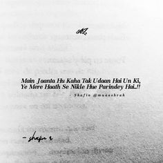 Our social Life Bts Quotes, Hindi Quotes, Quotations, Qoutes, Heart Touching Lines, Touching Words, Joker Photos, Ghalib Poetry, Comfort Quotes
