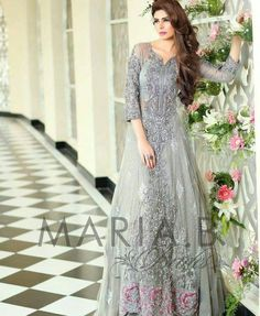 Maria B Latest Bridal Collection 2017-2018 Wedding Dresses   BestStylo.com
