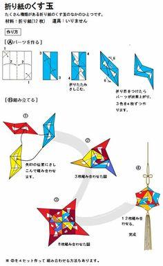 jp.pinterest.com