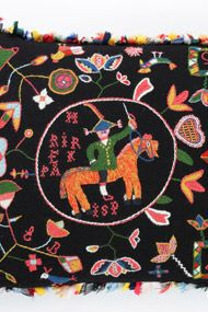 Traditional Swedish wool embroidery (yllebroderi)