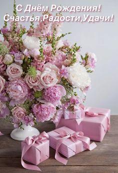 Great Flower Supply Expert Services Available Online Tagli, Ritagli E Coriandoli Happy Birthday Flower Bouquet, Happy Birthday Flowers Wishes, Birthday Wishes Cake, Happy Birthday Celebration, Birthday Roses, Birthday Blessings, Happy Birthday Greetings, Birthday Centerpieces, Flower Arrangements