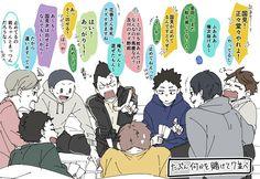 海苔丸(@lllnorimarulll)さん | Twitter Kageyama, Haikyuu, Iwaoi, Twitter, Comics, Cute, Anime, Kawaii, Anime Shows