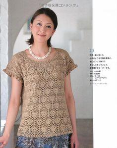 Amazon.co.jp: おしゃれなかぎ針あみ 春夏 (Let's Knit series): 本