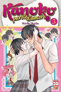 Hot Boys, Shoujo, Cute Couples, Manhwa, Manga Anime, Real Life, Comics, Fictional Characters, Young Professional