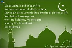 Eid Al Adha Quotes: The day is here when you're going to show love to your parent's parents. So, here are Eid Al Adha Quotes images, quotes, pictures, wallp Eid Mubarak 2016, Eid Al Adha 2018, Eid Mubarak Status, Eid Mubarak Quotes, Eid Mubarak Wishes, Happy Eid Mubarak, Adha Mubarak, Eid Ul Adha Images, Eid Mubarak Images