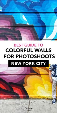 NYC Colorful Wall Guide
