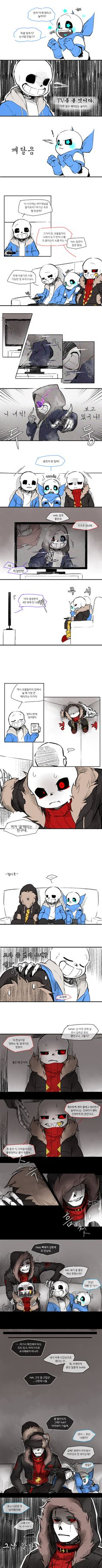 Don't know what the heck it says. But those drawings though OAO! Papyrus Undertale, Sans Papyrus, Undertale Love, Undertale Fanart, Verona, Sans Puns, Undertale Comic Funny, Underswap, Pokemon