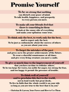 totally amazing rules for life!