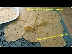 Thin PITA bread with your own hands! Raw Vegan, Vegan Vegetarian, Vegan Food, Bread Recipes, Vegan Recipes, Russian Recipes, Recipies, Tacos, Food And Drink