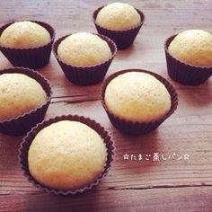 ☆たまご蒸しパン☆ by ☆栄養士のれしぴ☆ [クックパッド] 簡単おいしいみんなのレシピが223万品