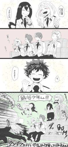 Characters: Tsuyu Asui, Uraraka Ochako, Kaminari Denki, Kirishima Eijirou, Todoroki Shouto, Katsuki Bakugou, Midoriya Izuku, Aizawa Shouta, All Might
