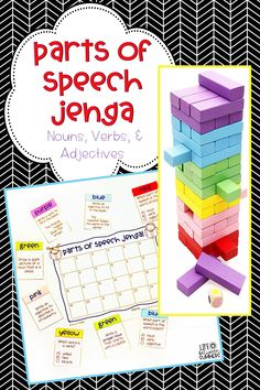 Colorful Jenga grammar language arts game set for parts of speech. Practice and … Colorful Jenga grammar language arts game Parts Of Speech Practice, Parts Of Speech Activities, Language Arts Games, Teaching Language Arts, Grammar Games, Grammar Activities, Reading Activities, Guided Reading, Word Work Centers