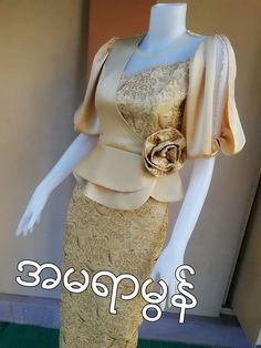 African Maxi Dresses, Latest African Fashion Dresses, African Dresses For Women, Traditional Dresses Designs, African Traditional Dresses, Myanmar Dress Design, African Lace Styles, Lace Dress Styles, Africa Dress
