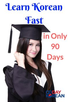 Learn #Korean Fast in Only 90 Days � No Natural Gift for Language Learning Required! #LearnKorean #StudyKorean #KoreanFast #90DayKorean