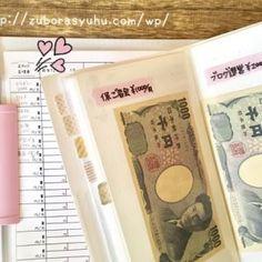 袋分け家計簿は新しく項目を追加する時、簡単2ステップ☆