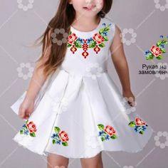 "Платье детское ""ДС 12 півкльош"" Baby Girl Dress Patterns, Baby Girl Dresses, Baby Dress, Embroidery Suits Punjabi, Palestinian Embroidery, Embroidered Clothes, Summer Dresses, Style, Infant Dresses"
