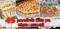 45 μοναδικές ιδέες για ένα υπέροχο πάρτυ -μπουφέ! | Toftiaxa.gr - Φτιάξτο μόνος σου - Κατασκευές DIY - Do it yourself Pizza Snacks, Denim And Diamonds, Greek Recipes, Waffles, Cake Recipes, Buffet, Salads, Appetizers, Food And Drink
