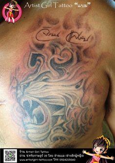 Artist Girl Tattoo   รับสักลาย สักตัว tattoo ออกแบบลายสัก สักคิ้ว โดยช่างแบม
