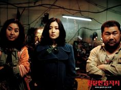 Sympathy for Lady Vengeance. (Korean) Part of the Vengeance Trilogy (Sympathy for Mr. Vengeance, Old Boy)