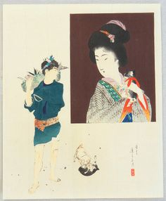 Fish Seller and Beauty with Cat by Tomioka Eisen.