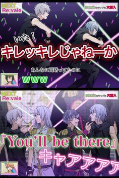 Tsukiuta The Animation, Manga Games, Anime Guys, Idol, Cute, Kawaii Drawings, Anime Boys, Kawaii