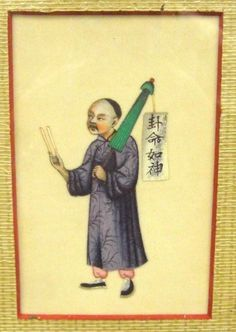A Brief History of Chinese Watercolors on Pith Paper | Mir Appraisal Services, Inc.
