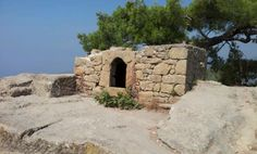Zeus Altarı em Küçükkuyu, Çanakkale