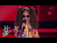 (12) Олеся Машейко «Грею счастье» - Слепые прослушивания - Голос.Дети - Сезон 5 - YouTube Youtube, Youtubers, Youtube Movies