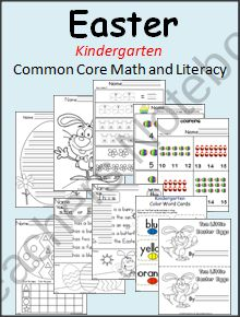 Kindergarten Common Core Easter Unit from Fun Classroom Creations on TeachersNotebook.com (74 pages)  - This is a 74 page Easter Math and Literacy Unit aligned to the Common Core Standards with tons of great printable worksheets and activities.