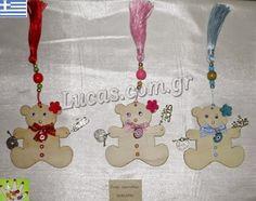 Χειροτεχνημα - Handmade: Παιχνιδιάρικα αρκουδάκια - γούρια 2015 Jewelry Crafts