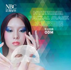 A professional ODM focus on the achievements of beauty with #NBC COSMETICS.