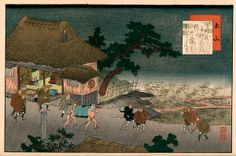 Rainy twilight in Tsuychiyama, station Japan Painting, A Comics, Twilight, Artist, Prints, Poster, Illustrations, Japanese Painting, Parking Lot